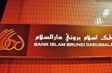 Brunei - Bandar Seri Begawan (152)