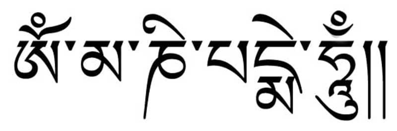 Tibet om mani padme hum.